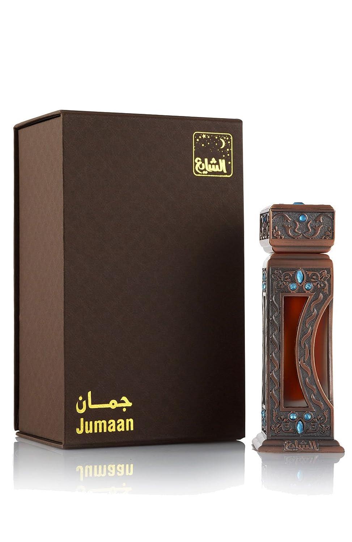 Amazon.com: jumaan por alshaya de Kuwait (0.6 fl oz ...