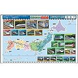 ミワックス 学習デスクマット 新幹線 500×800mm HRT-5080SSK