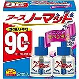 アースノーマット 90日用 微香性ラベンダーの香り [4.5-12畳用 取替ボトル2本入]