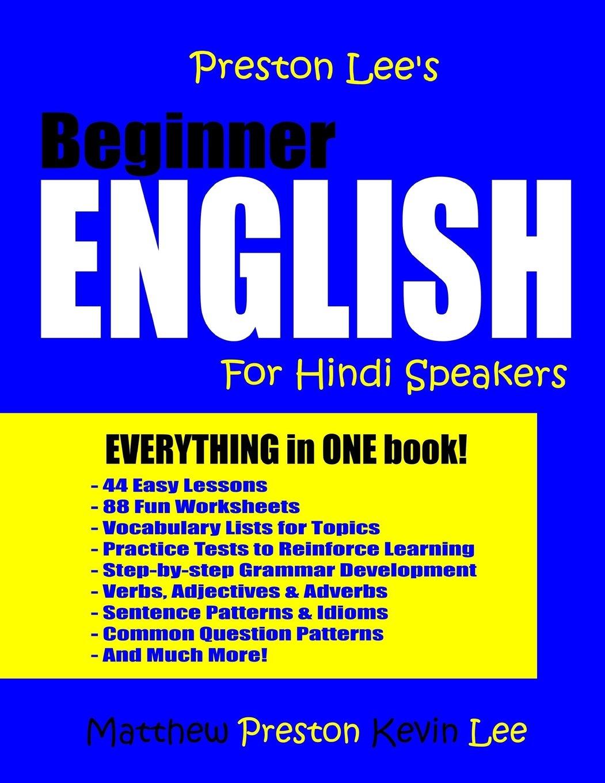 Preston Lees Beginner English For Hindi Speakers Kevin Lee