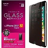 エレコム iPhone8 フィルム ガラス 覗き見防止 プライバシーガード iPhone7 対応 PM-A17MFLGGPF