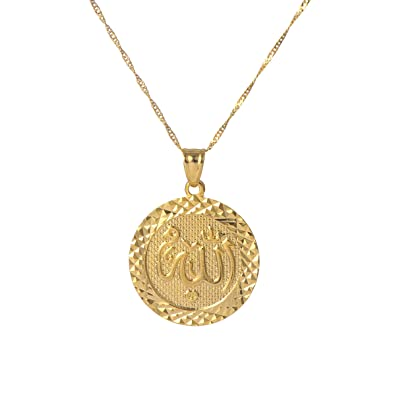 Amazon round gold plated muslims allah pendant arabic islamic round gold plated muslims allah pendant arabic islamic jewelry necklace aloadofball Images