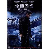 全面回忆(DVD9)