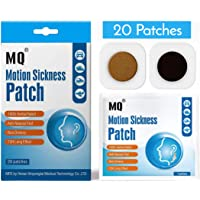 Motion Sickness Patch - 20 Pack - Works to Relieve Vomiting, Nausea, Dizziness & Other Symptoms Resulted from Sickness…