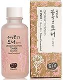 Whamisa Organic Flowers Skin Toner - Deep Rich Essence Toner 120ml- Naturally fermented, EWG Verified, BDIH Certified