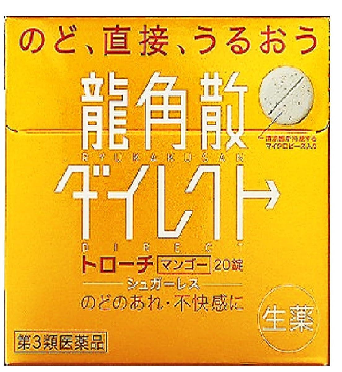 びっくりするシャー解決【指定第2類医薬品】エスエスブロン錠 60錠