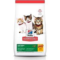 Hill's Science Diet, Alimento para Gatito (Kitten) Receta Original, Seco (bulto) 1.6kg