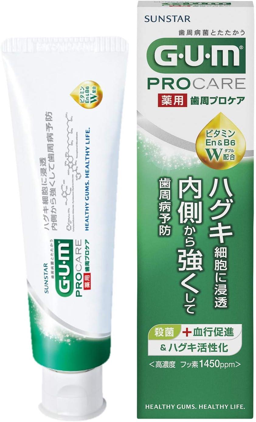 GUM(ガム) 歯周プロケア 歯みがき