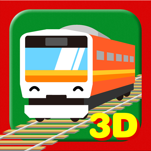 touch train 3d funny educational app for baby infant appstore for android. Black Bedroom Furniture Sets. Home Design Ideas