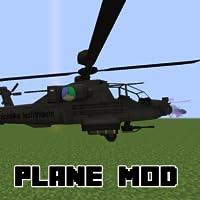 Planes: Plane Mod for EmCPE 2zero18