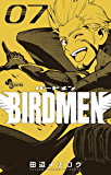BIRDMEN(7) (少年サンデーコミックス)