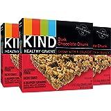 KIND Healthy Grains Granola Bars, Dark Chocolate Chunk, Gluten Free, 1.2oz Bars, 15 Count