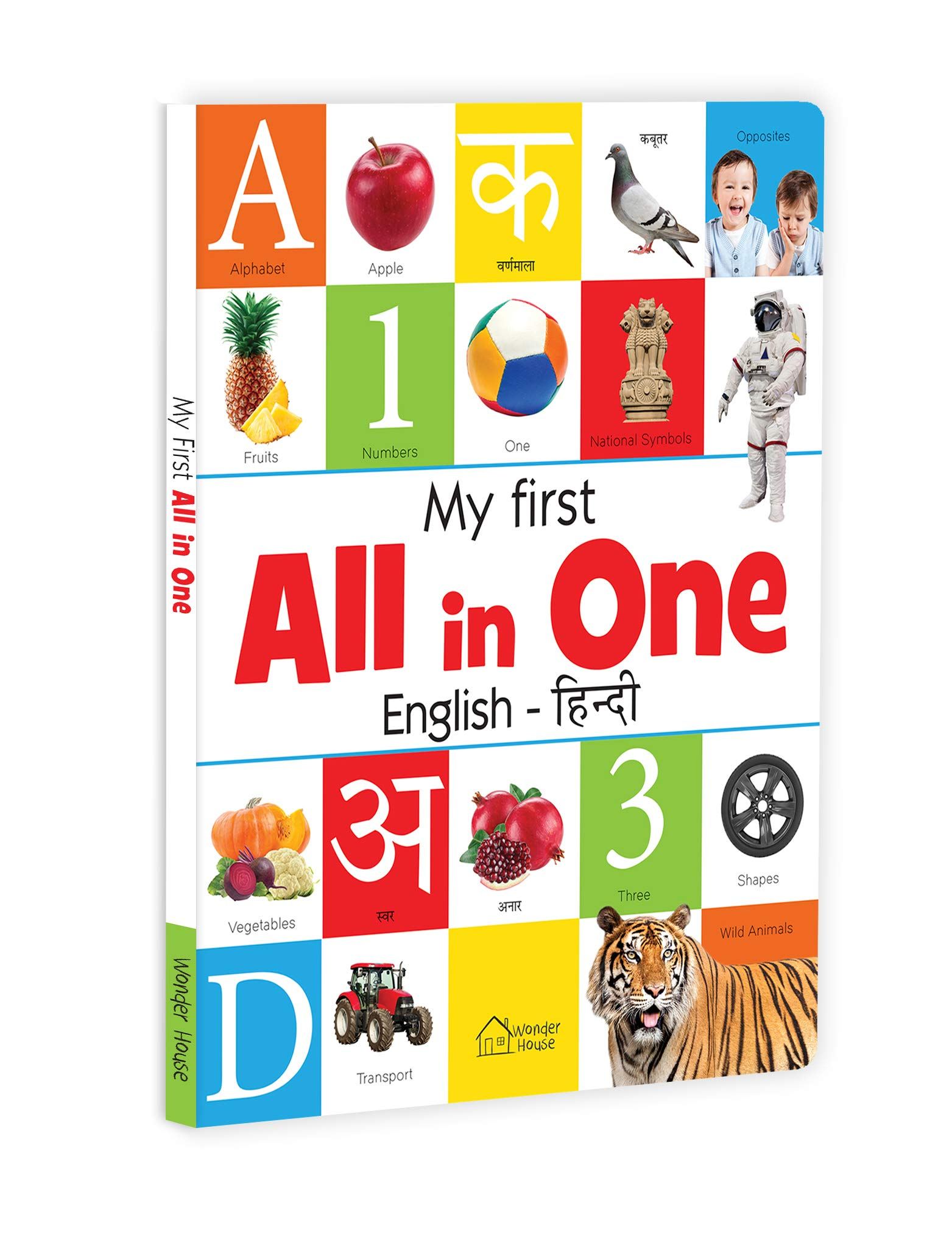 My First All in One (English – Hindi)