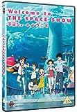 宇宙ショーへようこそ [DVD][PAL][Import]