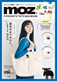 moz 5 POCKETS TOTE BAG BOOK (バラエティ)