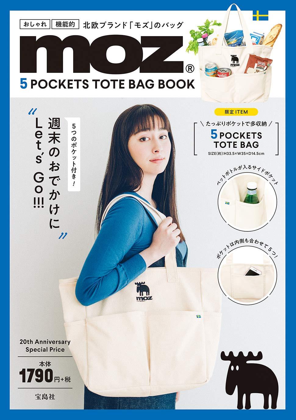 moz 5 POCKETS TOTE BAG BOOK (バラエティ)