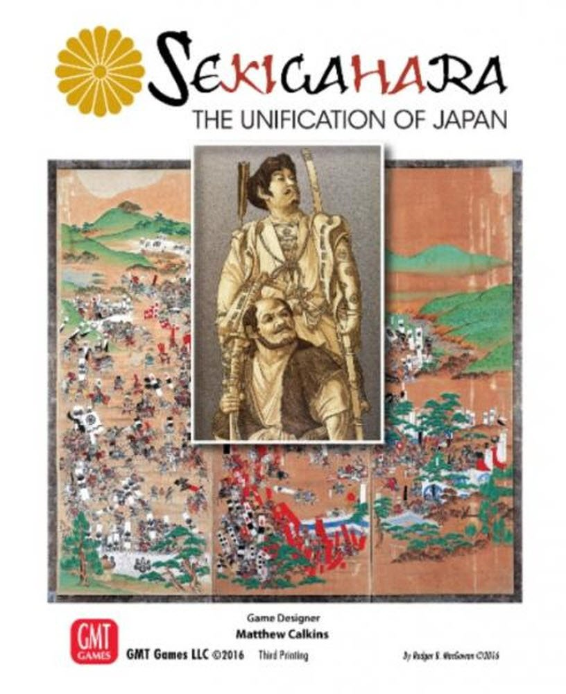 GMT: GMT: GMT: Sekigahara, the Unification of Japan 4a9631
