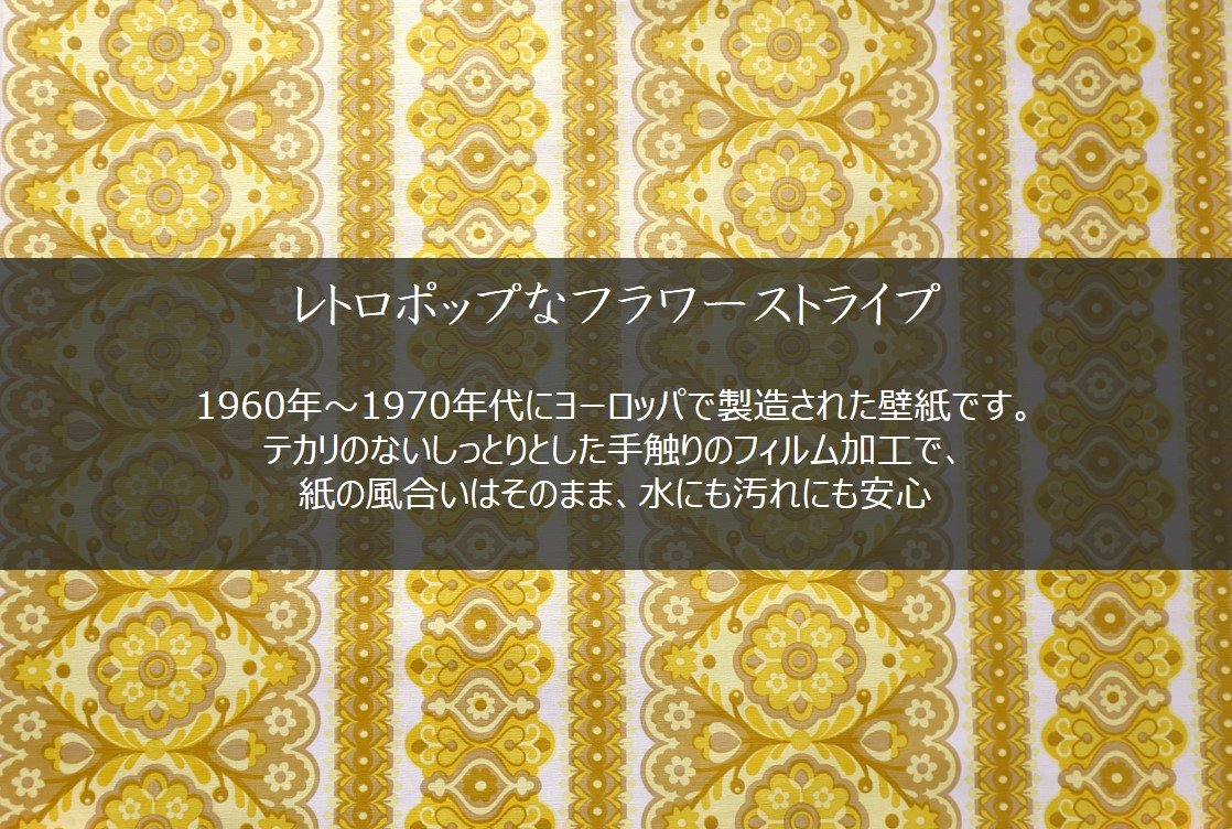 Amazon Wpb ヴィンテージ壁紙 B6ノート 手帳カバー B6 V22 Br