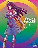 コンクリート・レボルティオ~超人幻想~ 第8巻 (特装限定版) [Blu-ray]