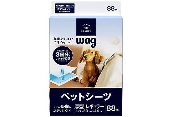 Wag ペットシーツ 厚型 レギュラー 88枚x2袋(176枚)