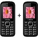 I Kall K55 set of 2 Dual Sim Mobiles (White & White)