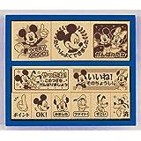 ビバリー ディズニー スタンプ ミッキーマウス 木製ごほうびスタンプ SDH-072