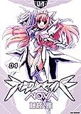 ティンクルセイバーNOVA (4) 限定版 (IDコミックス REXコミックス)