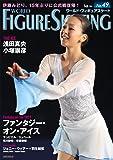 ワールド・フィギュアスケート 49