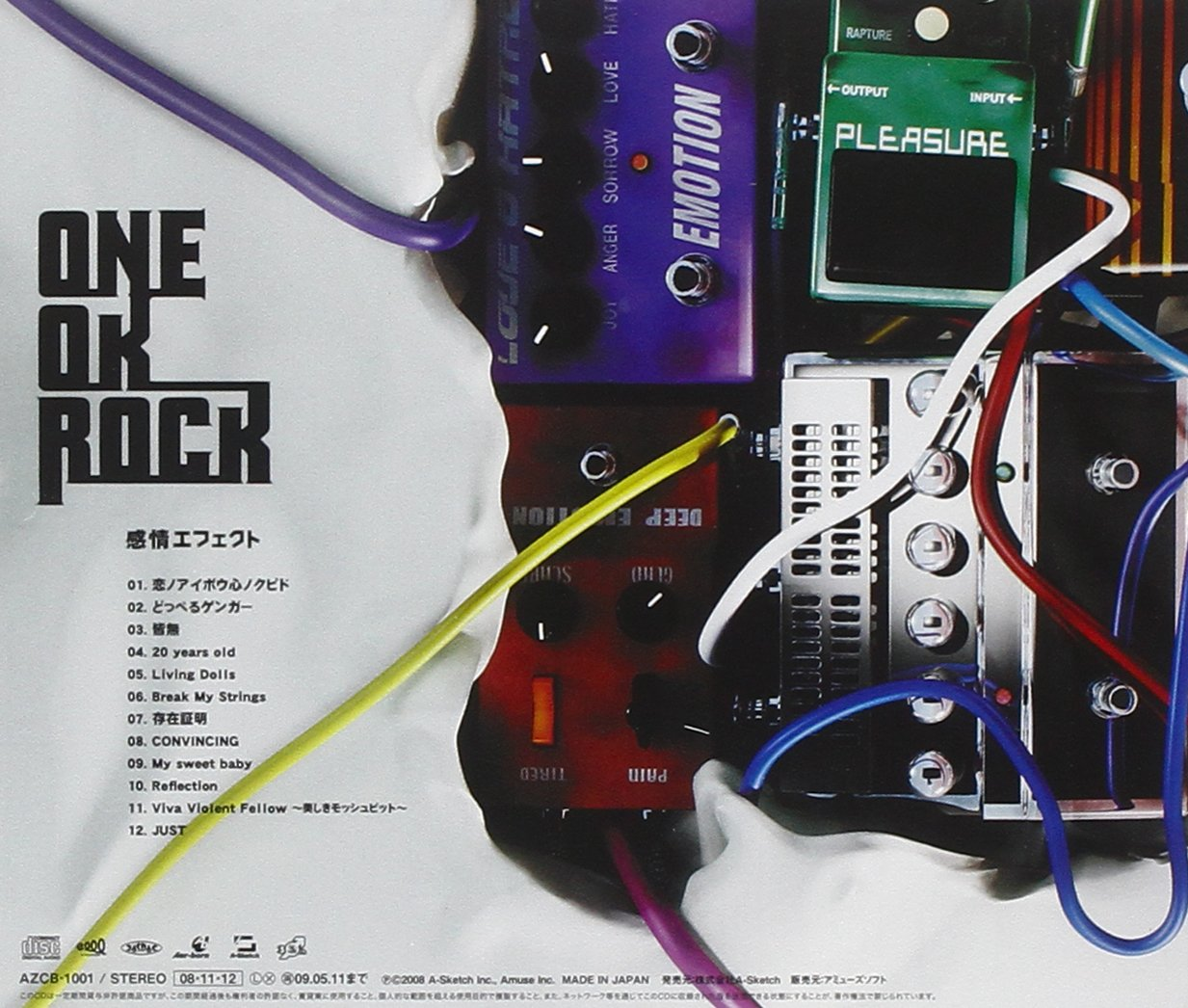 ONE OK ROCK – Kanjou Effect