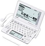 CASIO Ex-word 電子辞書 XD-SF6200WE ホワイト 音声対応 100コンテンツ 多辞書総合モデル 5.3型液晶クイックパレット付き