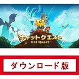 キャットクエスト|オンラインコード版【Nintendo Switch 年末年始インディーゲーム スタンプカードキャンペーン スタンプ付与対象商品】
