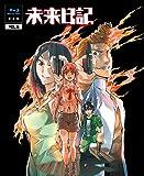 未来日記 Blu-ray限定版 第6巻
