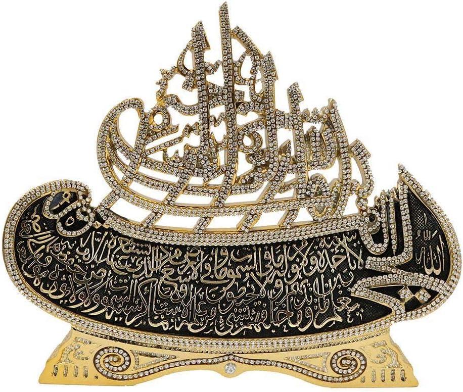 Modefa Islamic Turkish Table Decor Showpiece Gift Sculpture Figure Arabic Bismillah & Ayatul Kursi Boat (Gold, 12.2 x 14.5in)