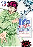K2(19) (イブニングコミックス)