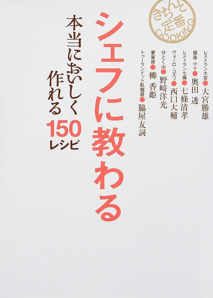 作詞家白鳥鮫人気バル&ビストロのおつまみレシピ
