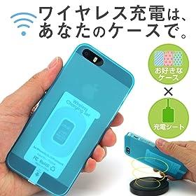 スペックコンピュータ attach Wireless Charging SET for iPhone5s/5 ワイヤレス充電セット