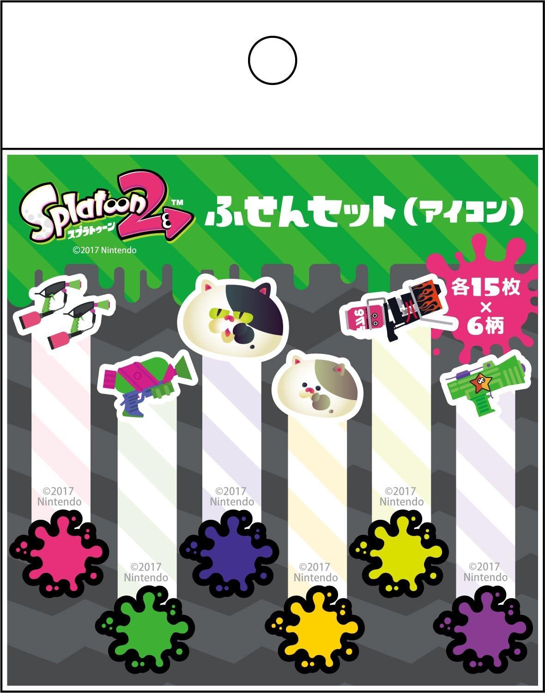 Amazon Co Jp スプラトゥーン2 雑貨シリーズ ふせんセット アイコン 高さ9 5cm おもちゃ