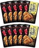 オーマイ 伝説のから揚げ粉 【にんにく風味】 お得な10袋セット