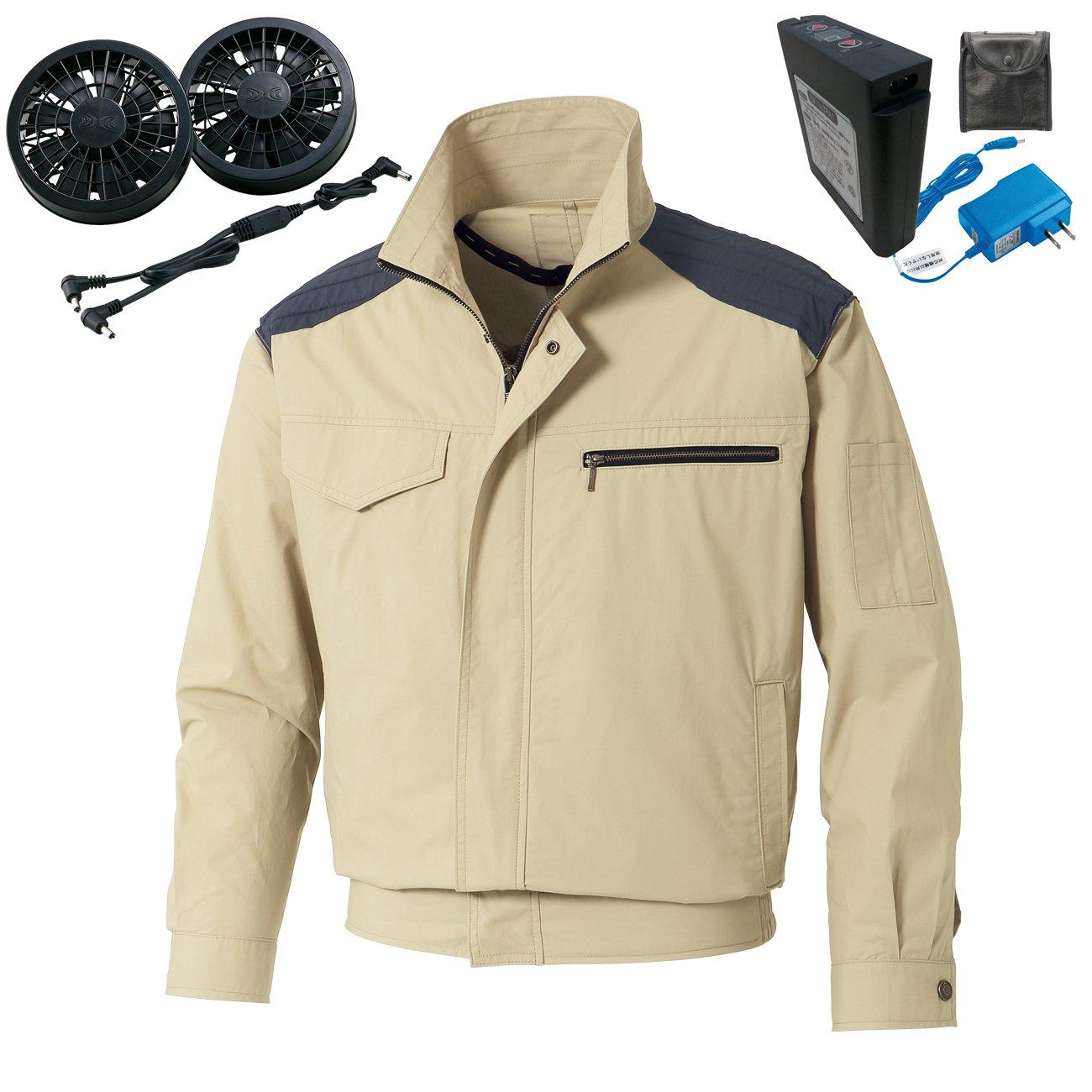 空調服 空調風神服 肩パット付長袖ブルゾン 綿100%(空調服社バッテリー+ファン)099‐KU93503 B06ZYR8J43 5L|1-サンドベージュ 1-サンドベージュ 5L