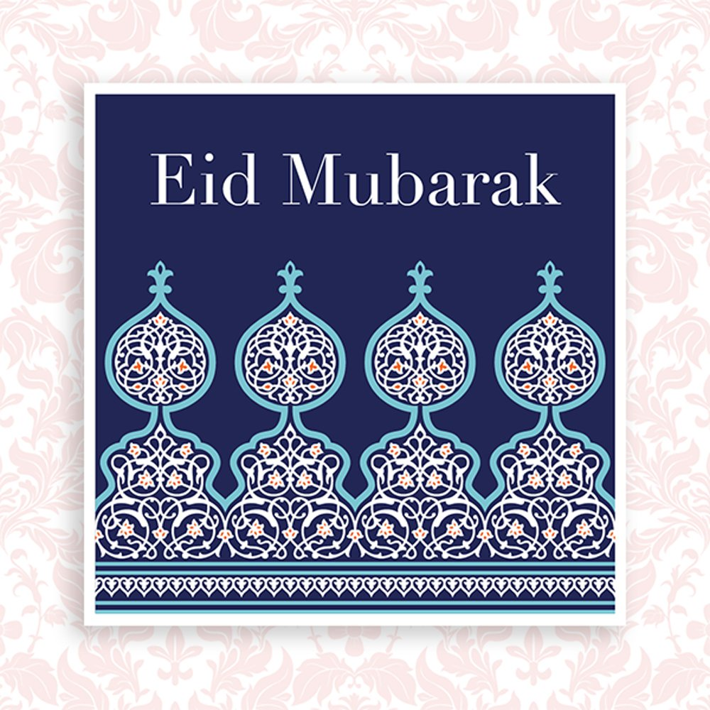 Small Beautiful A Pack Of 6 Eid Mubarak Greeting Cards In 6