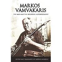 Markos Vamvakaris: The Man and the Bouzouki. Autobiography