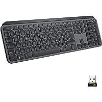 Logitech MX Keys - Fortschrittliche Kabellose Tastatur (mit Tastenbeleuchtung, Bluetooth, USB-C, Deutsches Layout QWERTZ) graphite