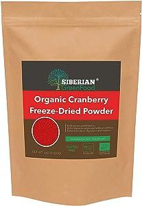 Organic Cranberry Freeze-Dried Powder, Sugar Free, Premium Quality 100gr/3.52oz by Siberian Green Food, European Organic Certificate.