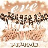 eve (初回限定盤A)