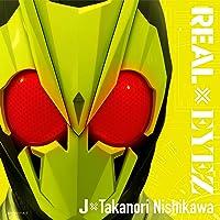 REAL×EYEZ(CD+玩具)