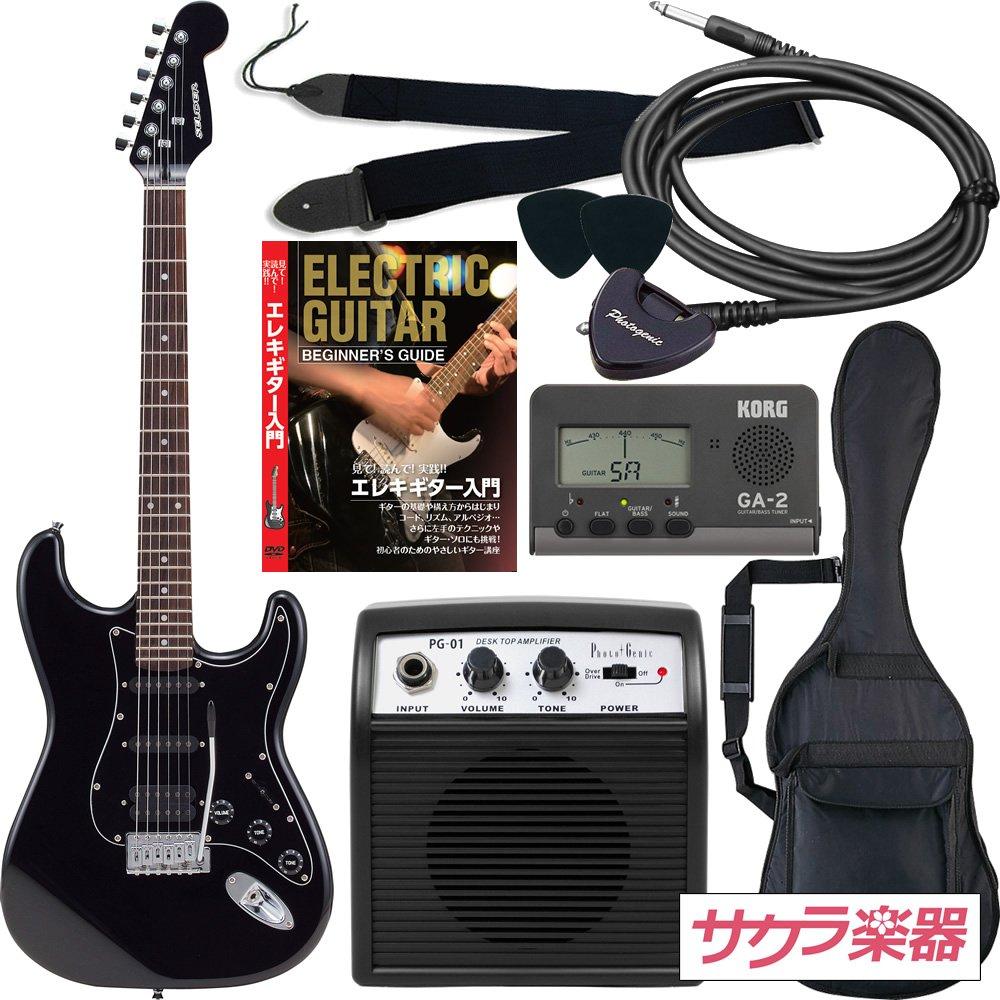 【60%OFF】 SELDER セルダー エレキギター ストラトキャスタータイプ サクラ楽器オリジナル SELDER STH-20/HBK エレキギター 初心者入門リミテッドセット HBK B00M7W1KI0 B00M7W1KI0, GEM STONES:fe99469f --- suprjadki.eu