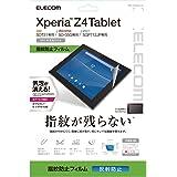 エレコム Xperia Z4 Tablet フィルム 指紋防止 気泡が目立たなくなるエアーレス加工 反射防止 【日本製】 TBM-SOZ4AFLFA