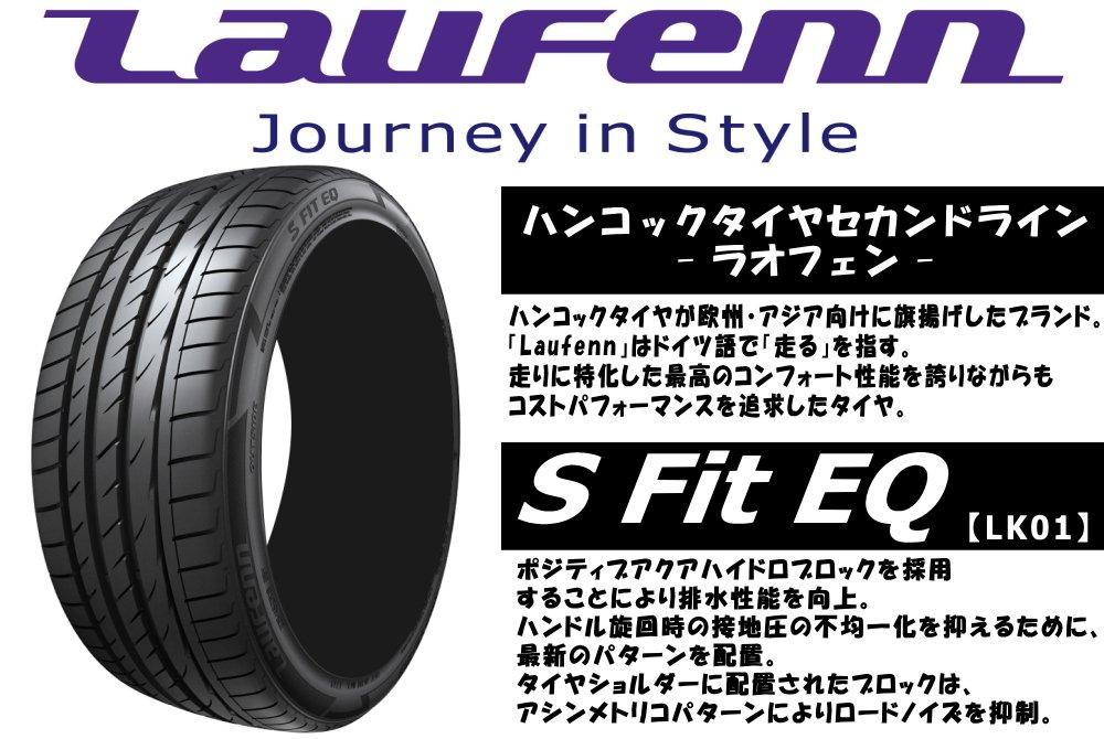 ハンコック ラウフェン Laufenn S FIT EQ LK01 215/50R17 1本 B06XVX8WTD