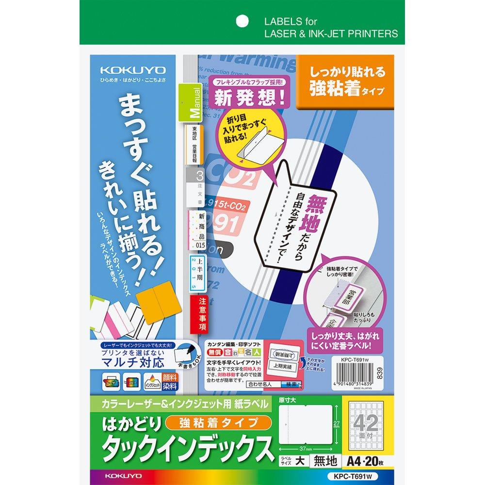 Kokuyo printer shared label seal tack index 42 face 20 sheets plain KPC-T691W