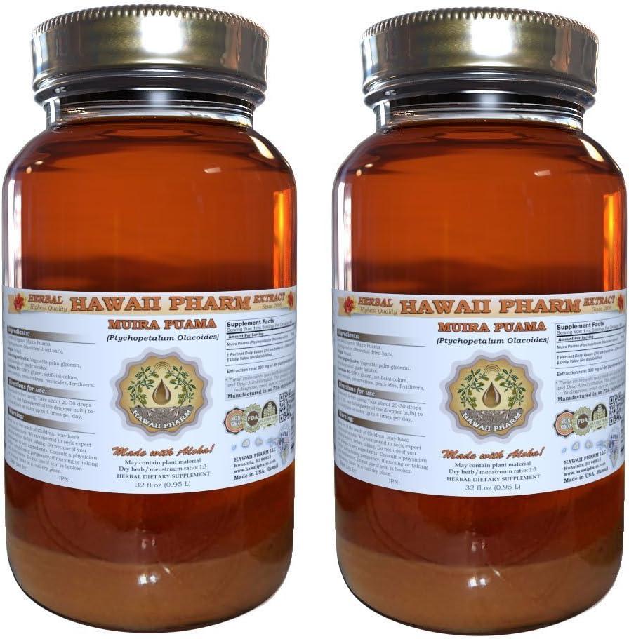 Muira Puama Ptychopetalum Olacoides Liquid Extract 2×32 oz Unfiltered